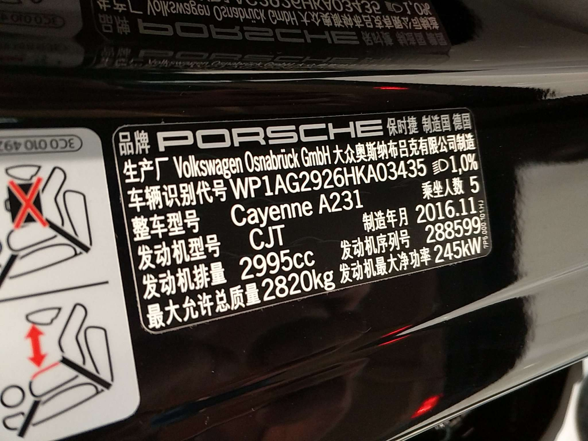 精真估提供二手车保时捷Cayenne 2016款 3.0T 自动 Cayenne
