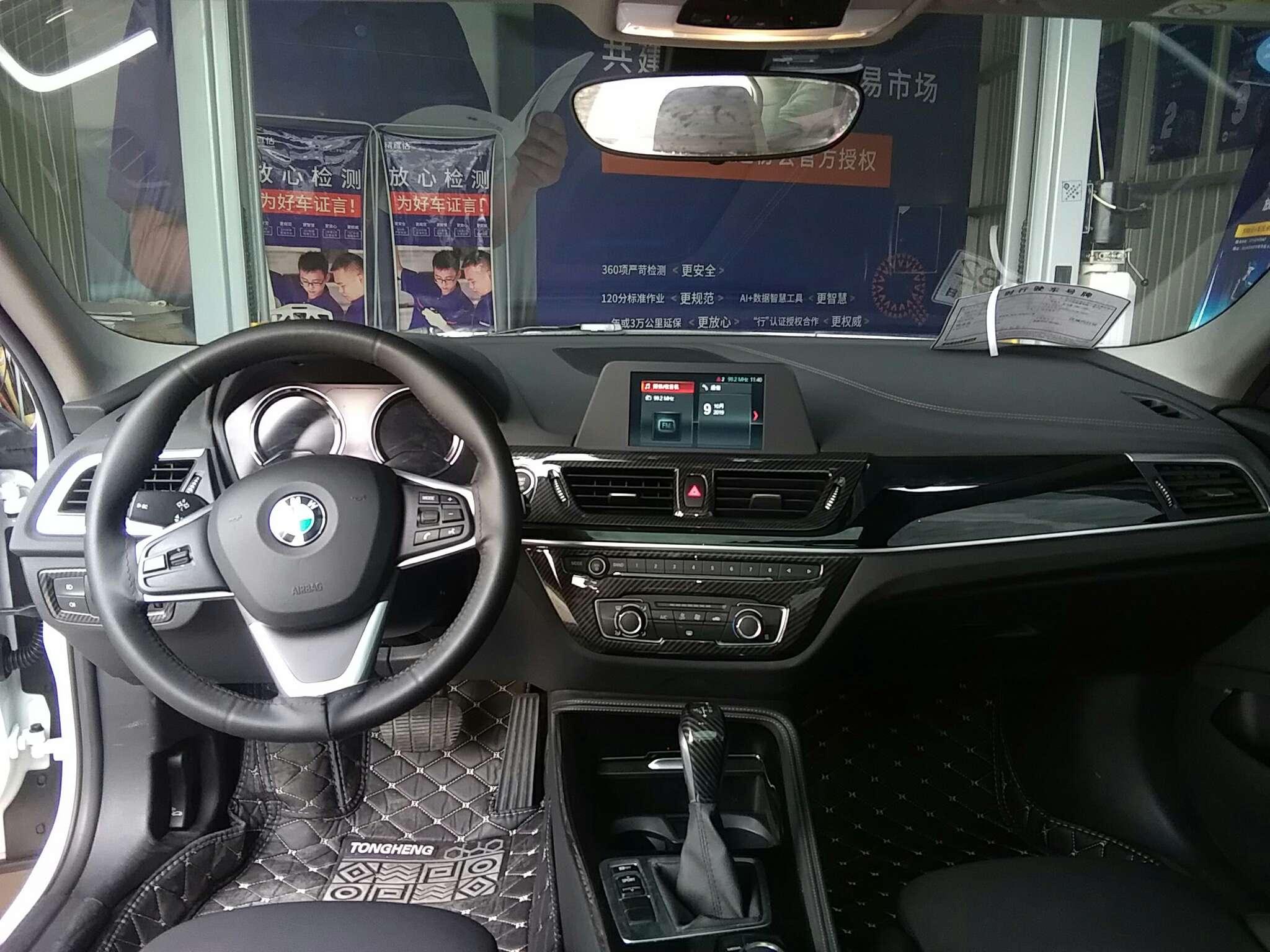 精真估提供二手车宝马 1系 2018款 1.5T 自动 118i 运动版