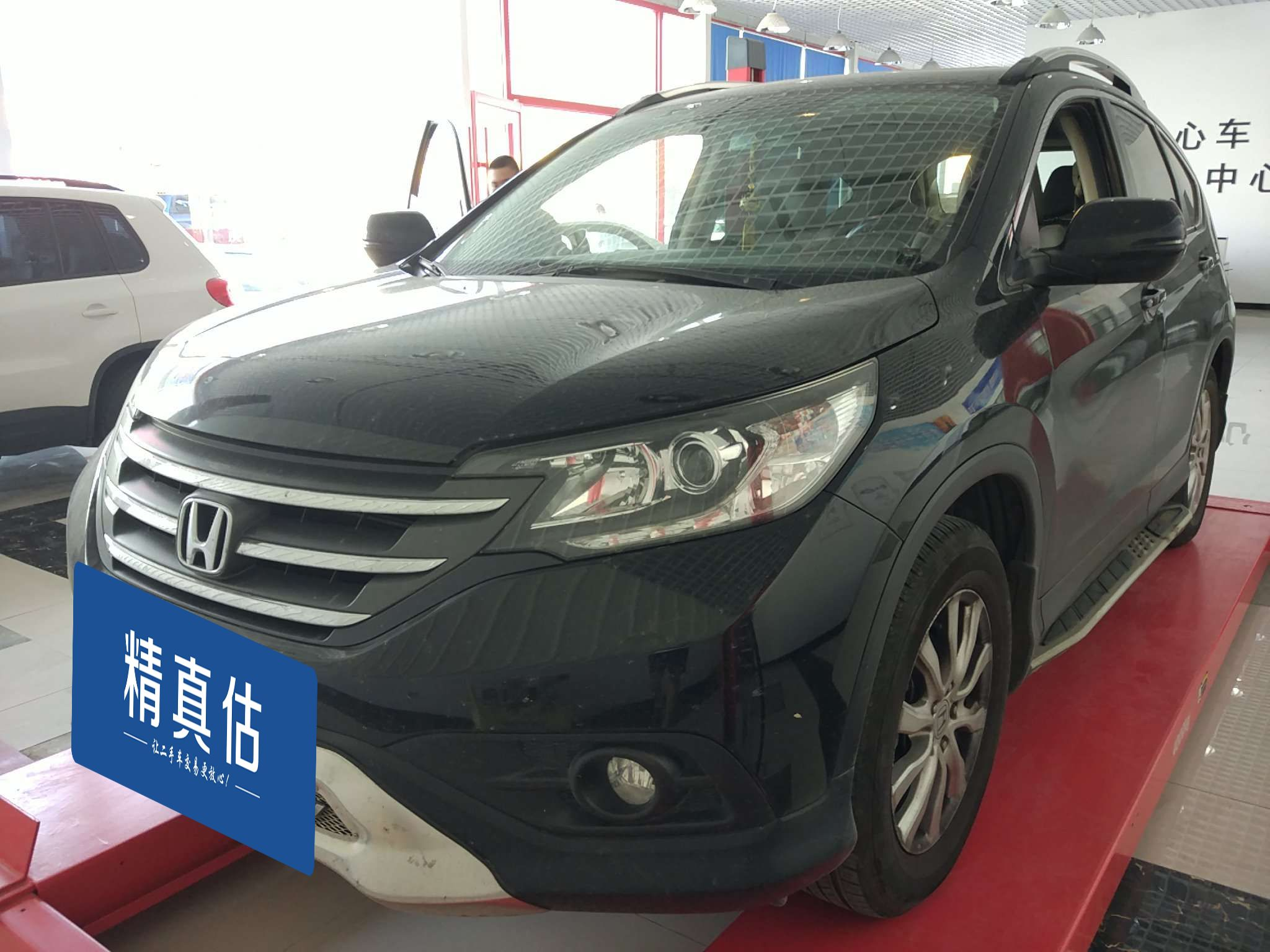 本田CR-V