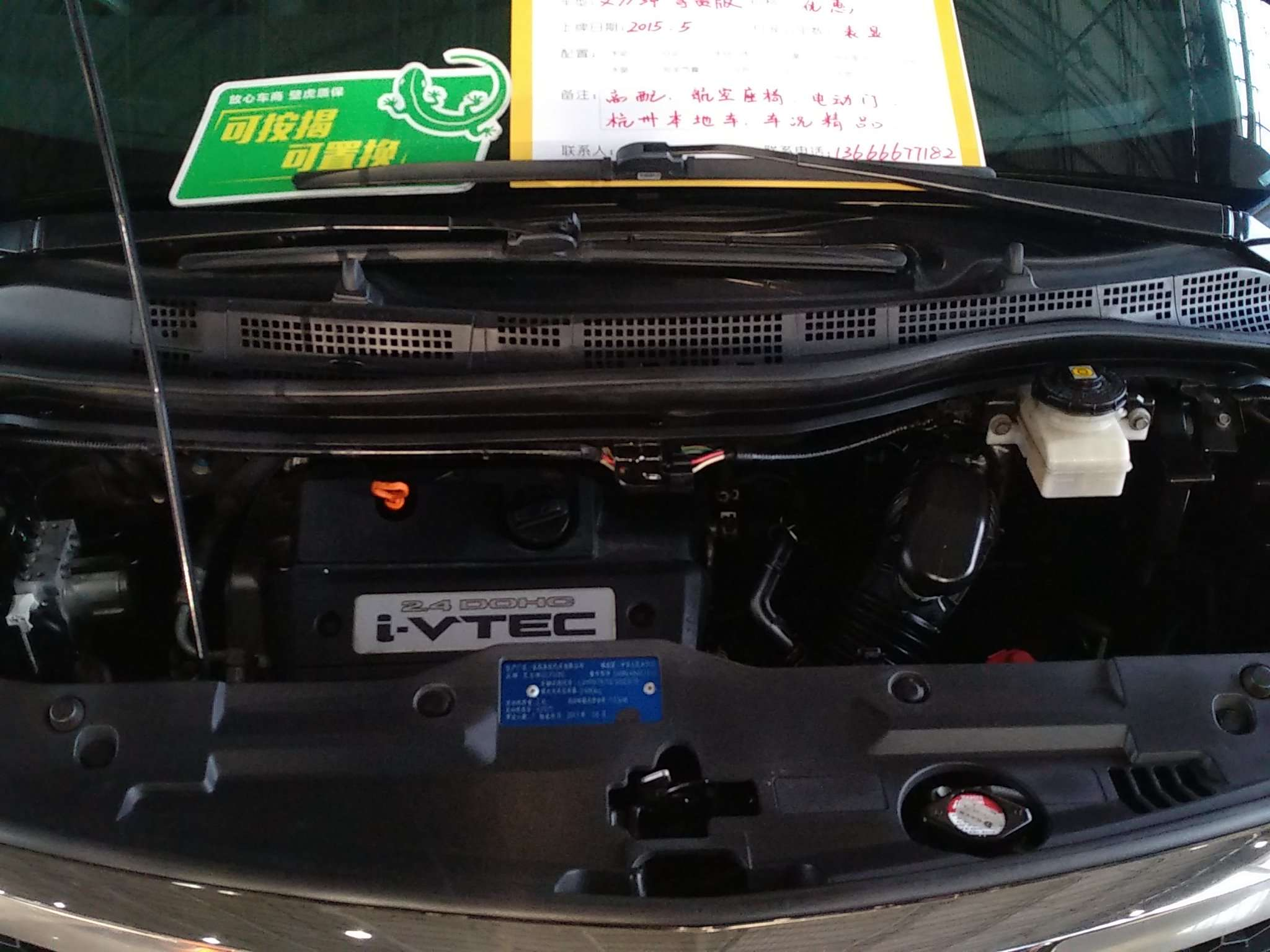 精真估提供二手车本田 艾力绅 2012款 2.4L 自动 VTi-S尊贵版