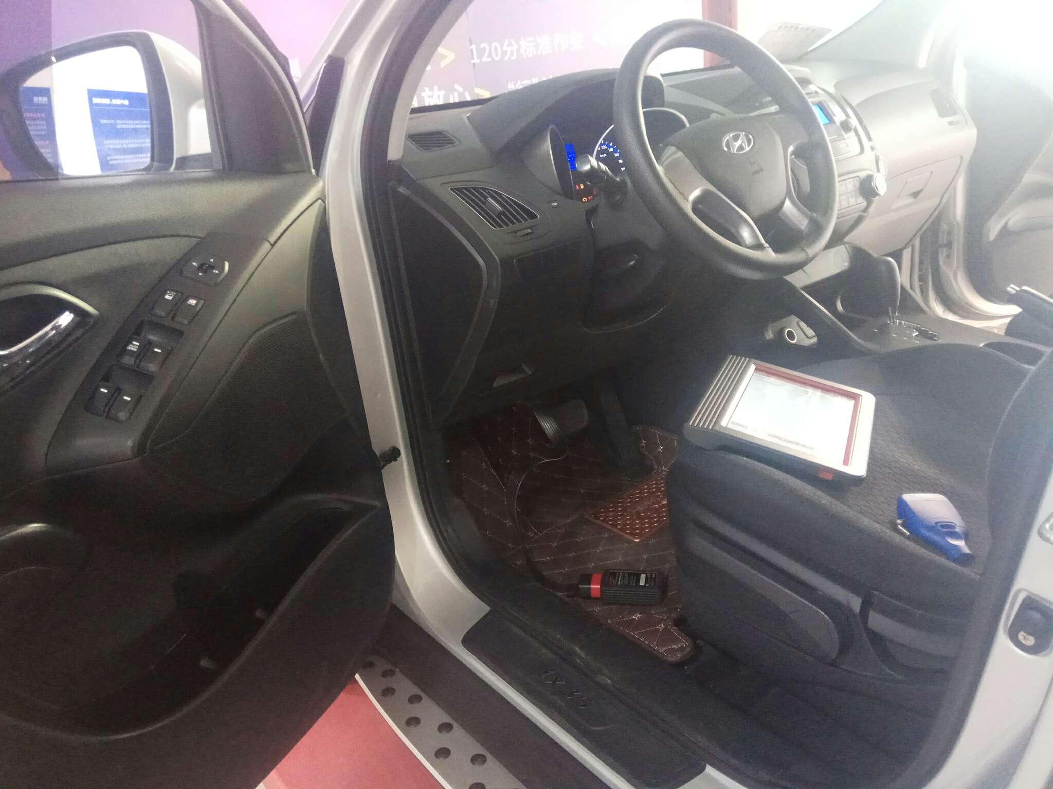 精真估提供二手车现代ix35 2015款 2.0L 自动 两驱GL舒适型国五