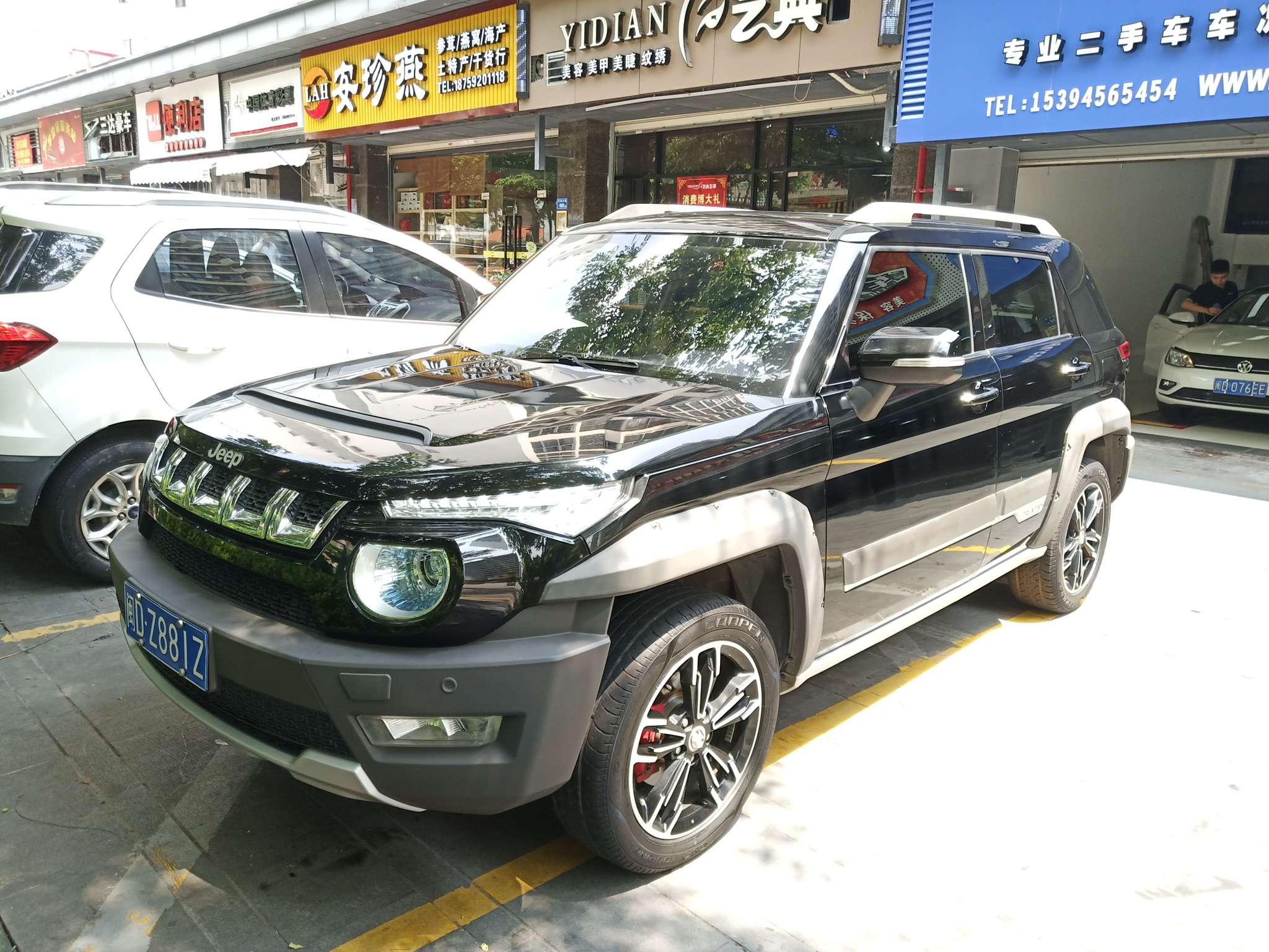 北京BJ20