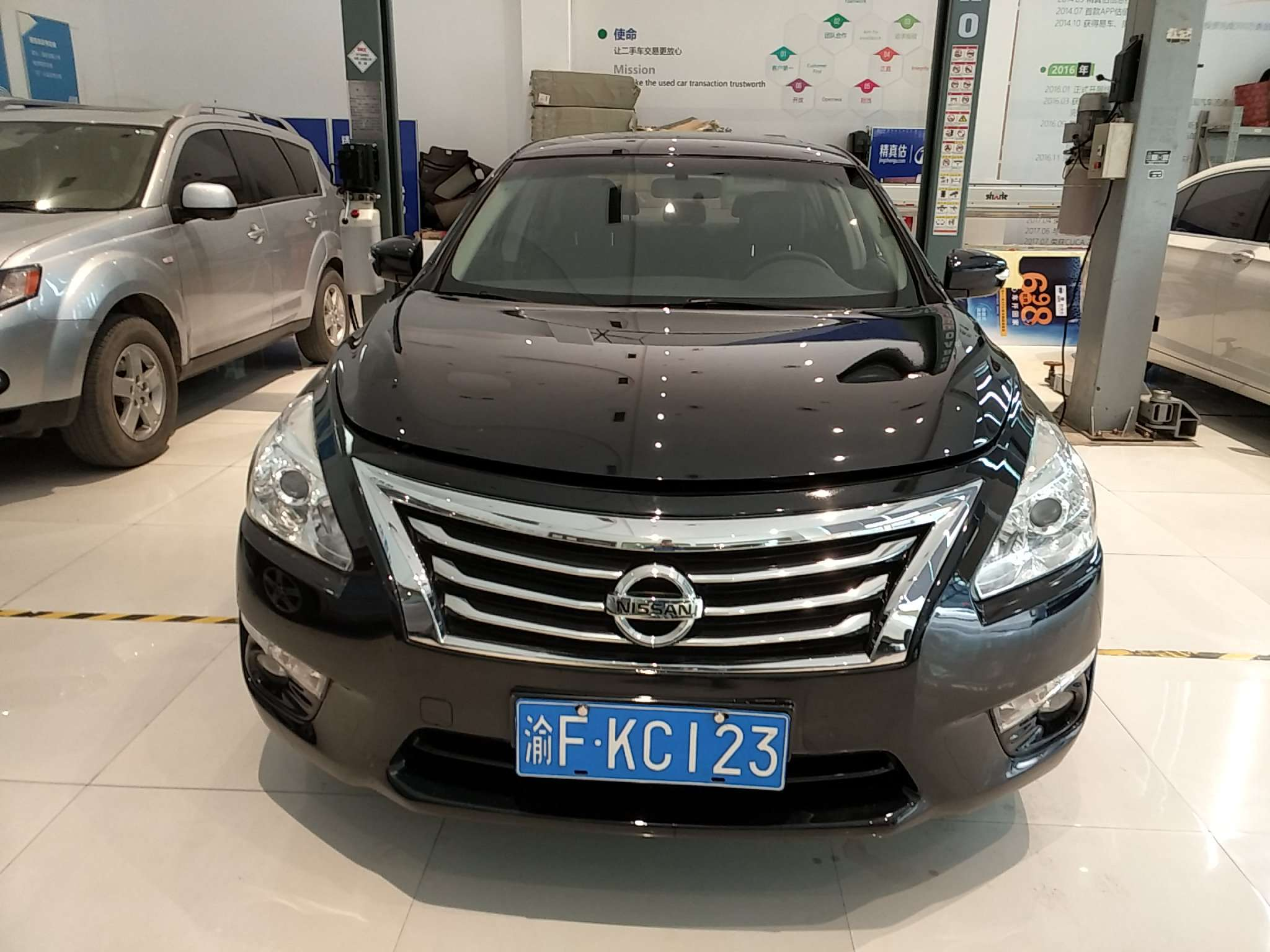 精真估提供二手车日产 天籁 2013款 2.0L CVT XL舒适版