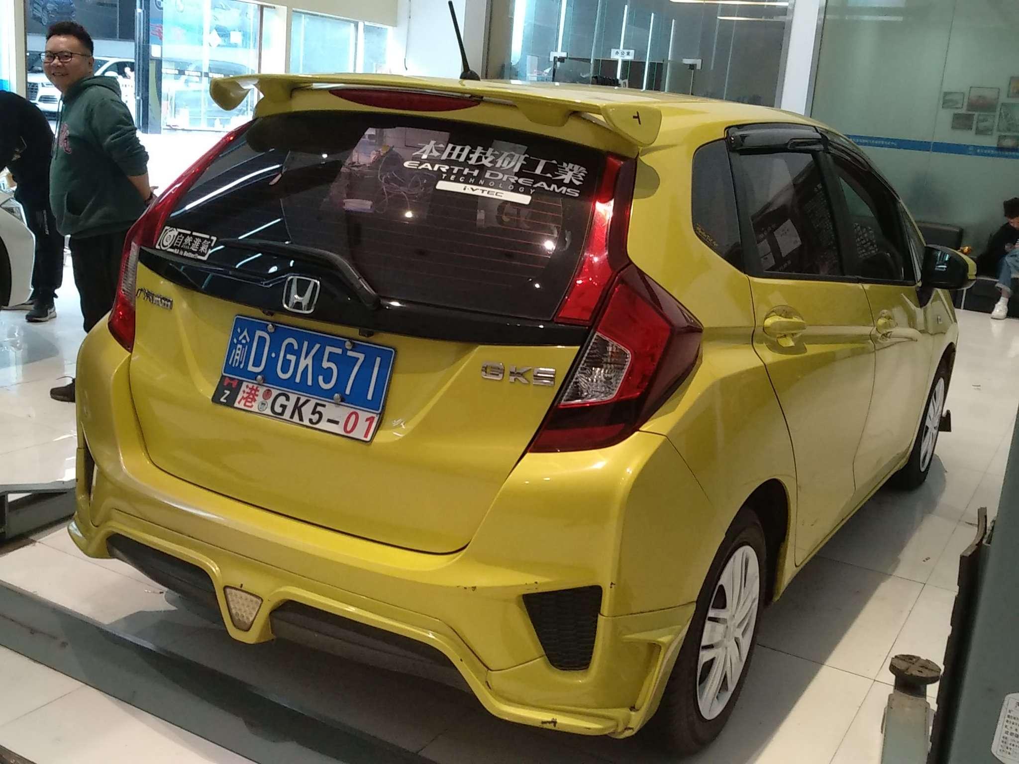 精真估提供二手车本田 飞度 2016款 1.5L CVT LX舒适版