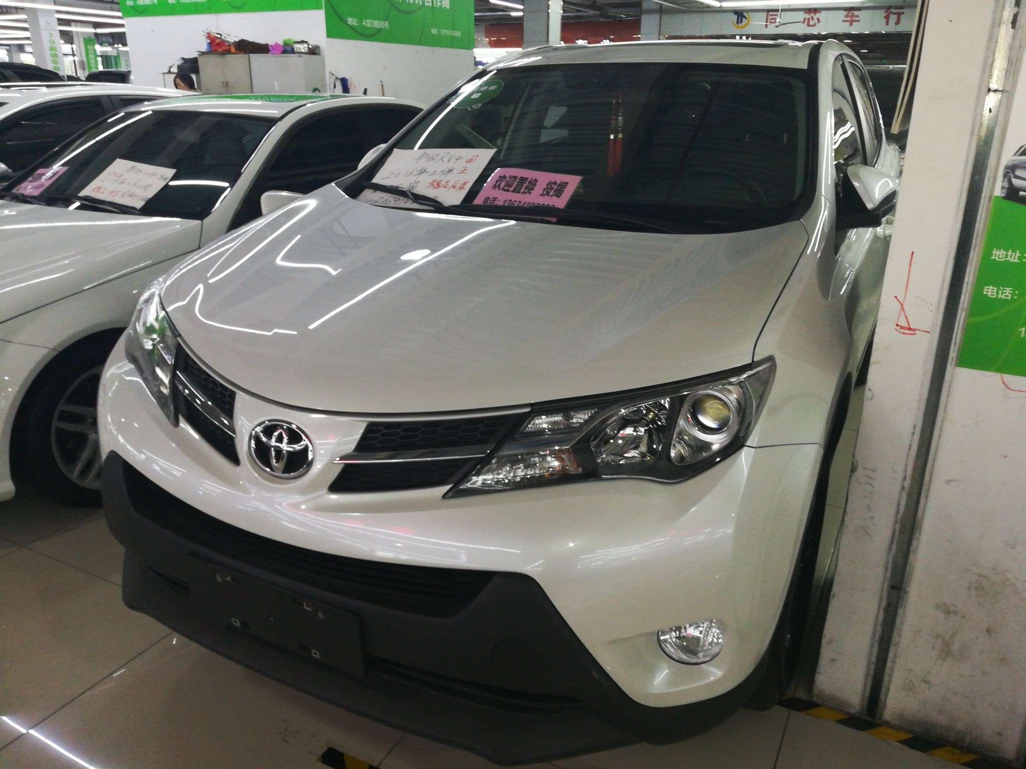 精真估提供二手车丰田 RAV4荣放 2015款 2.0L CVT 两驱风尚版