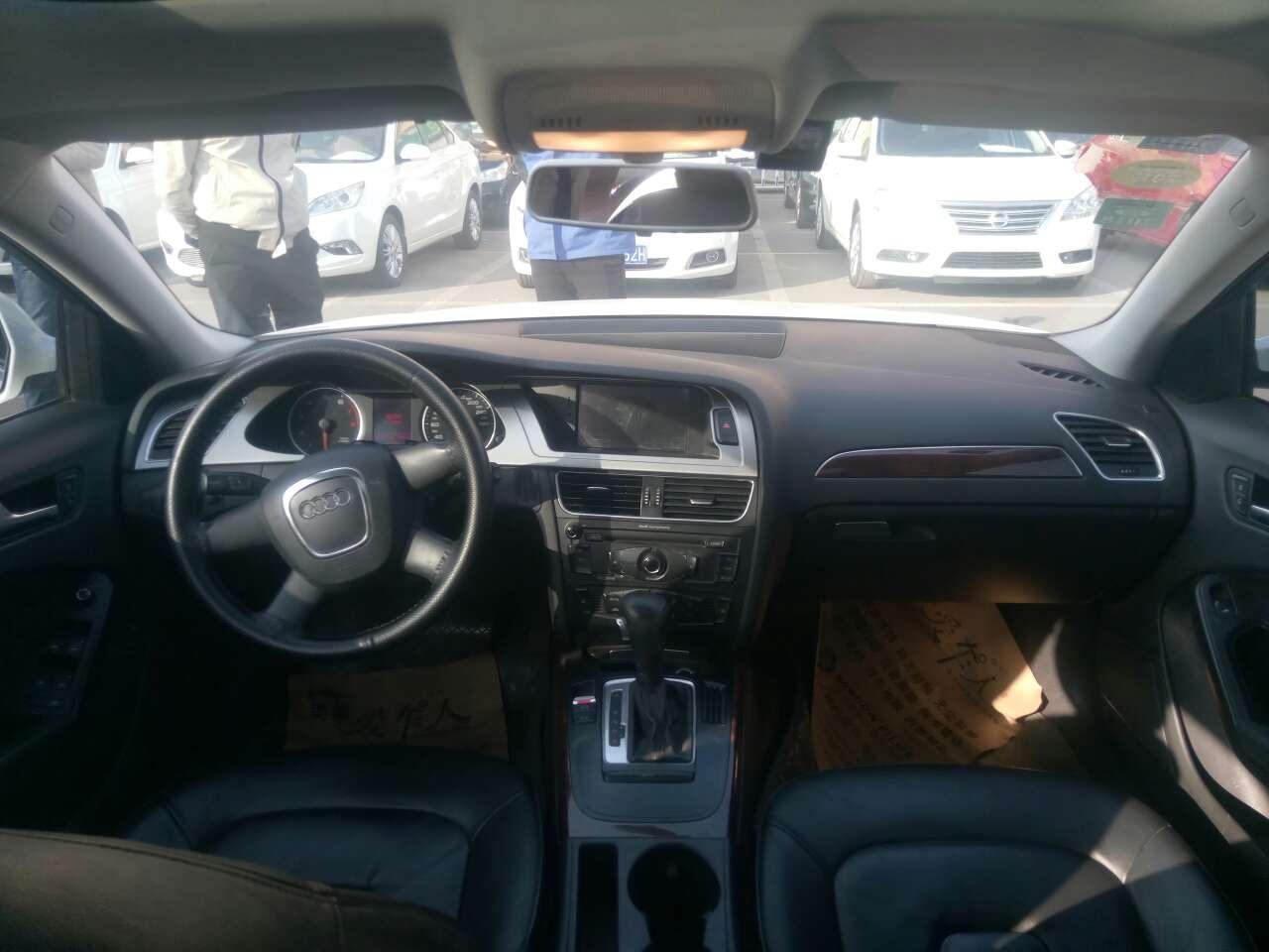 精真估提供二手车奥迪 A4L 2010款 2.0T CVT TFSI标准型